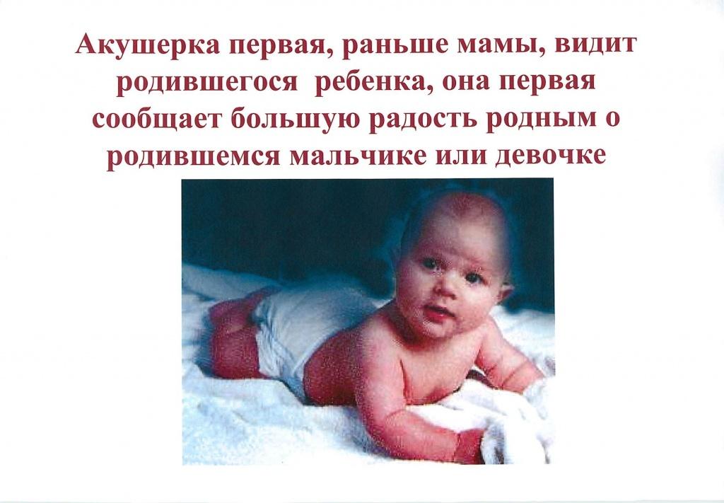 Поздравление в день акушеров гинекологов 128