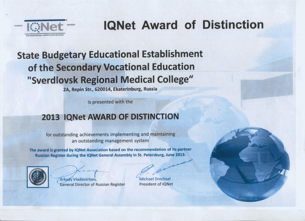 0 QNet Award of Distingtion.jpg